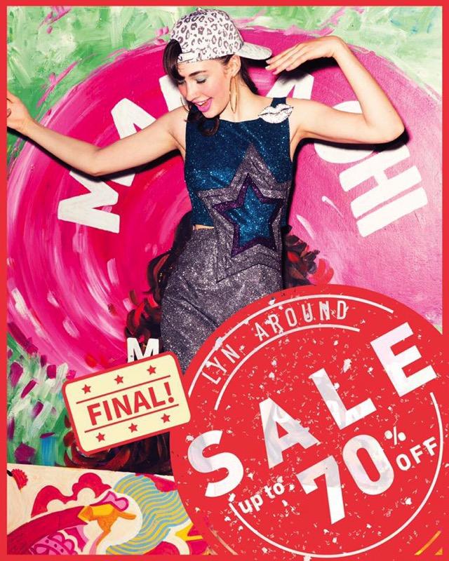 โปรโมชั่น Lyn Around End Of Season Final Sale ลดสูงสุด 70% (กค.59)