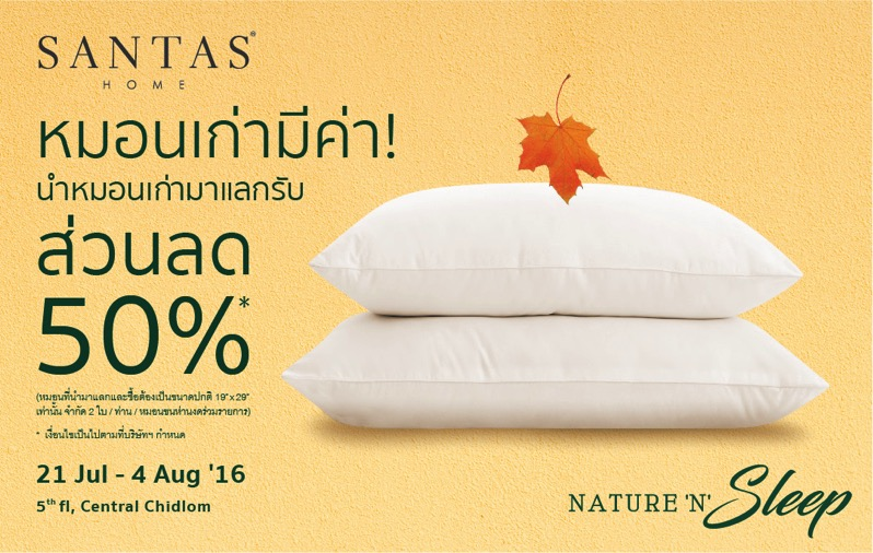Promotion Nature 'N' Sleep Sale up to 70% Off