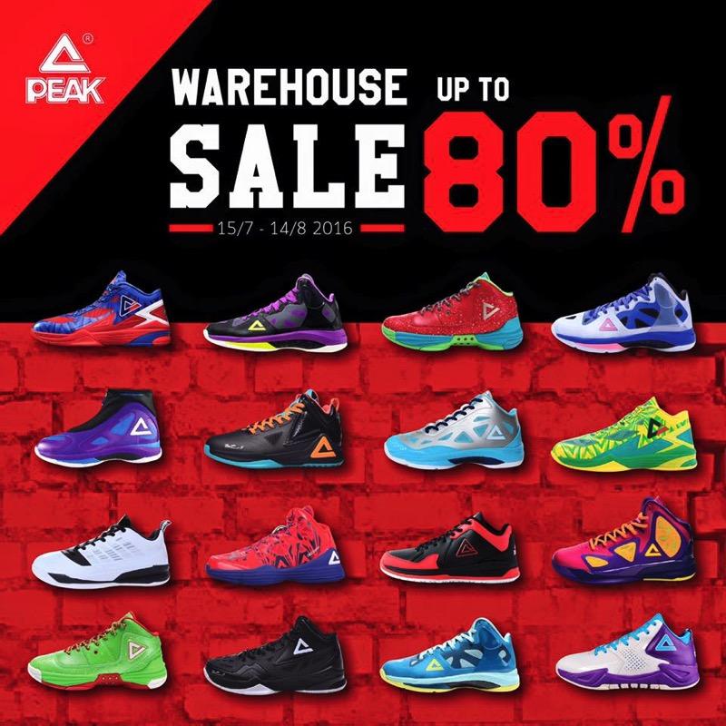 โปรโมชั่น Peak Warehouse Sale ลดสูงสุด 80% (กค.58)