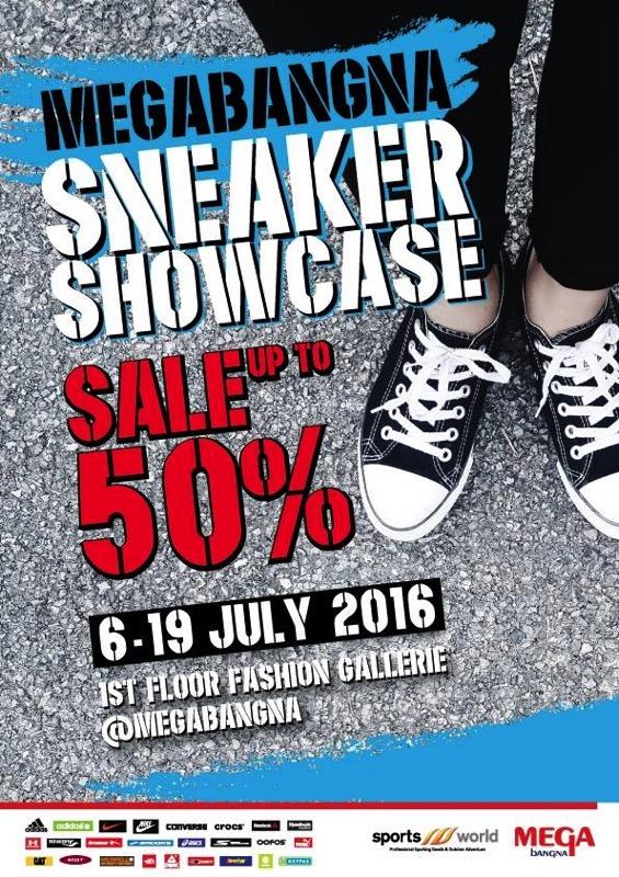 โปรโมชั่น Sneaker Showcase 2016 งานมหกรรมรองเท้าลดราคาสูงสุด 70% ที่ MEGA Bangna