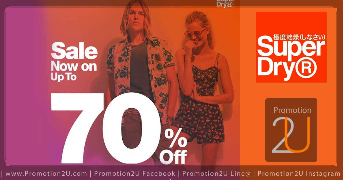 Promotion-Superdry-Sale-up-to-70-Off-July-2016-FULL