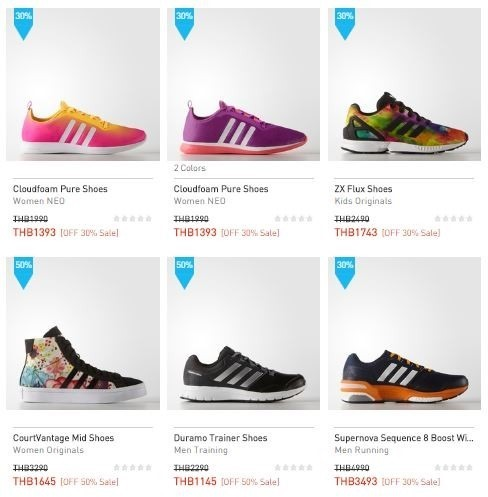 promotion-adidas-end-of-season-sale-up-to-50-off-july-201601