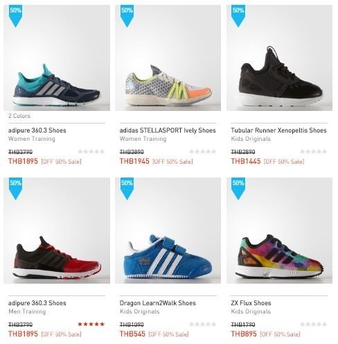 promotion-adidas-end-of-season-sale-up-to-50-off-july-201602
