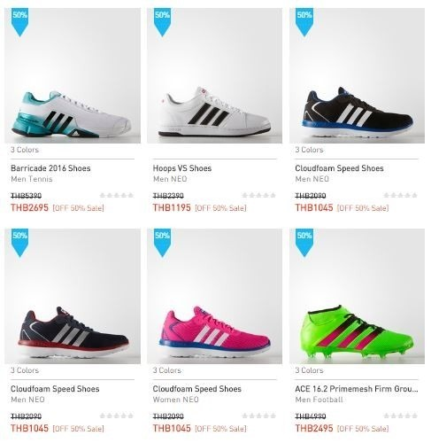 promotion-adidas-end-of-season-sale-up-to-50-off-july-201603