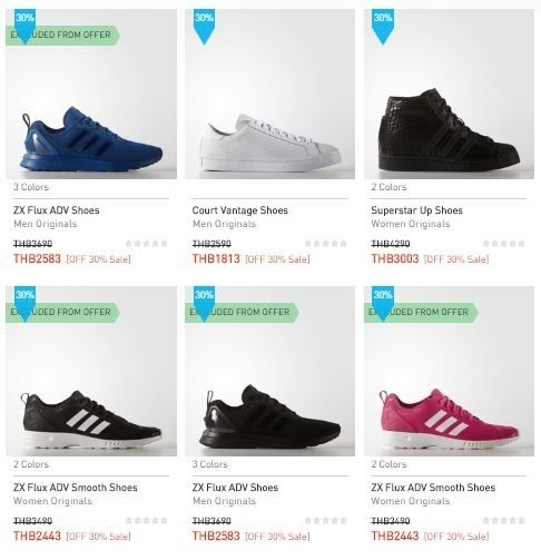 promotion-adidas-end-of-season-sale-up-to-50-off-july-201604