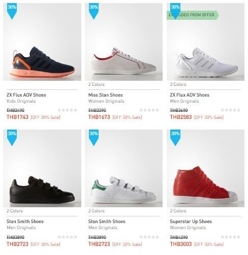 promotion-adidas-end-of-season-sale-up-to-50-off-july-201605