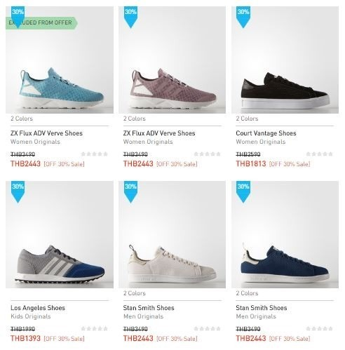 promotion-adidas-end-of-season-sale-up-to-50-off-july-201607