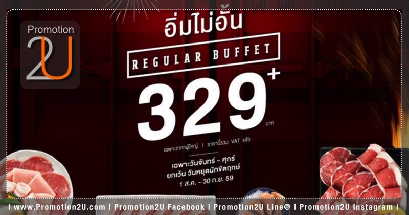Promotion AKA Yakiniku 9th Celebrate Regular Buffet Only 329+