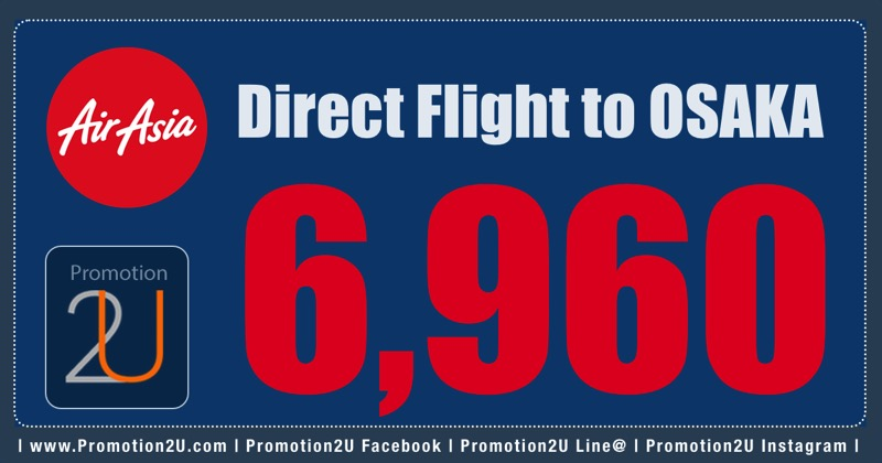 Promotion-AirAsia-2016-Direct-Flight-to-OSAKA-Only-6960.-.jpg