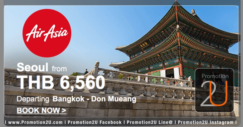 Promotion-AirAsia-2016-Special-Price-to-Korea-Only-6560.-.jpg