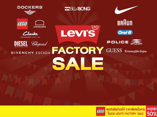 Promotion DKSH Levi's Factory Sale up to 90% Off [Aug.2016] P1