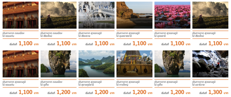 Promotion Thai Smile Smile Price for Mother Day 2016 P1
