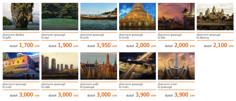 Promotion Thai Smile Smile Price for Mother Day 2016 P2