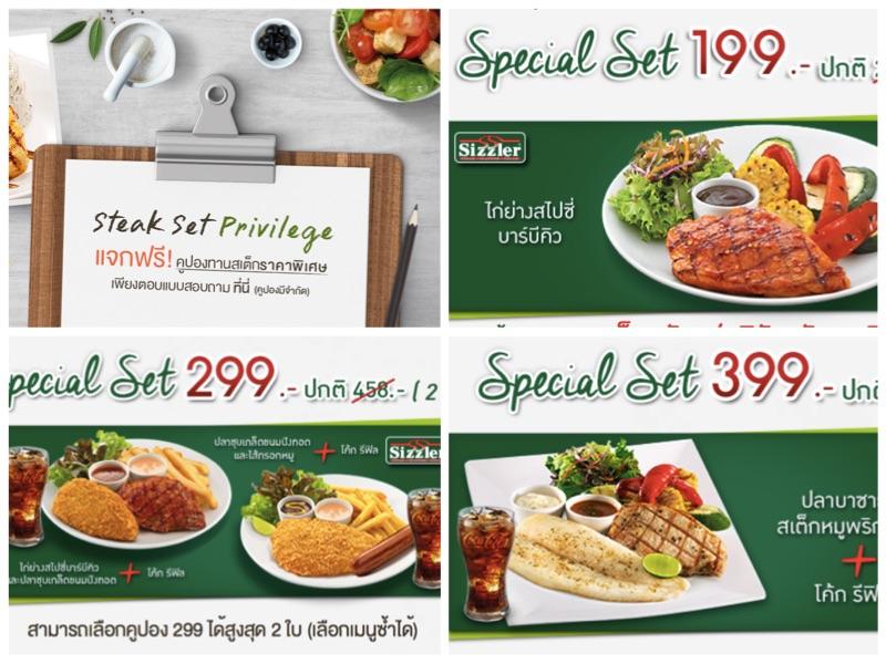 Sizzler discount coupons australia