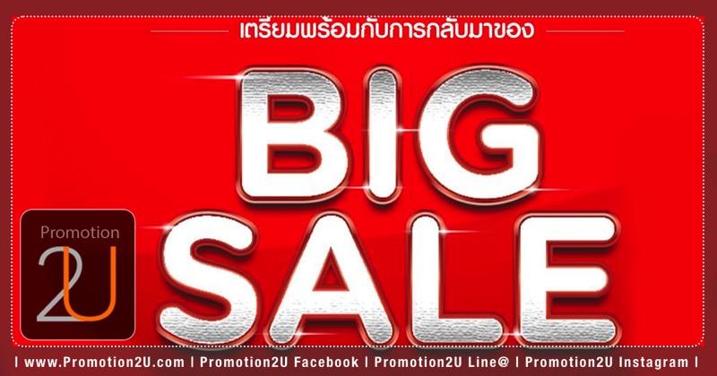Promotion AirAsia BIG SALE Free Seats 0 Bath [Sep.2016]