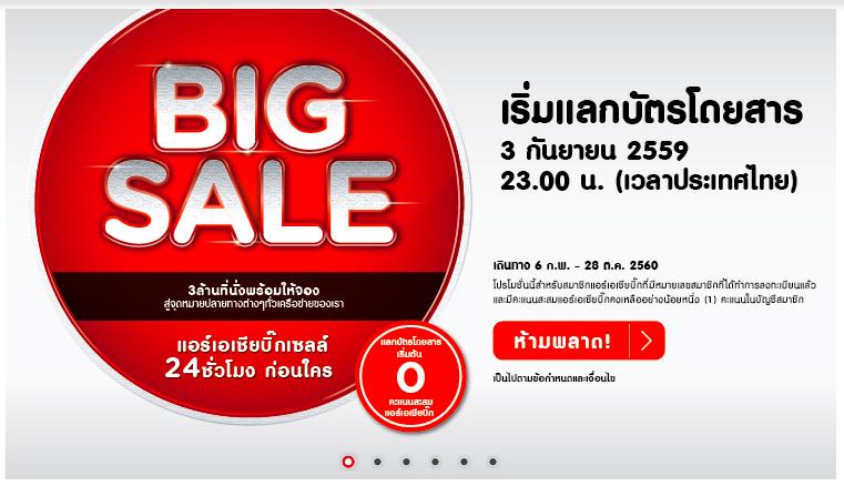Promotion AirAsia BIG Shot BIG SALE
