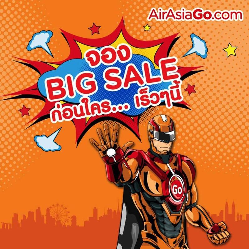 Promotion AirAsia GO BIG SALE Book Hotel Get Free Flights [Sep.2016]