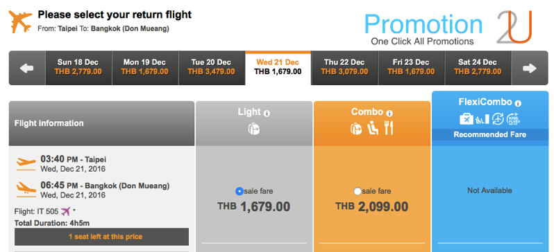 Promotion Tiger Air Pay Day Celebrate Free Visa Fly Started 1,099.- TPE