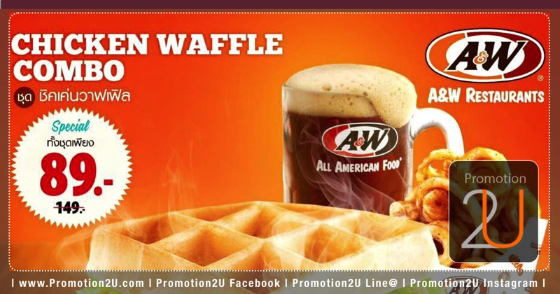 Promotion A&W Chicken Waffle Set 89 Baht