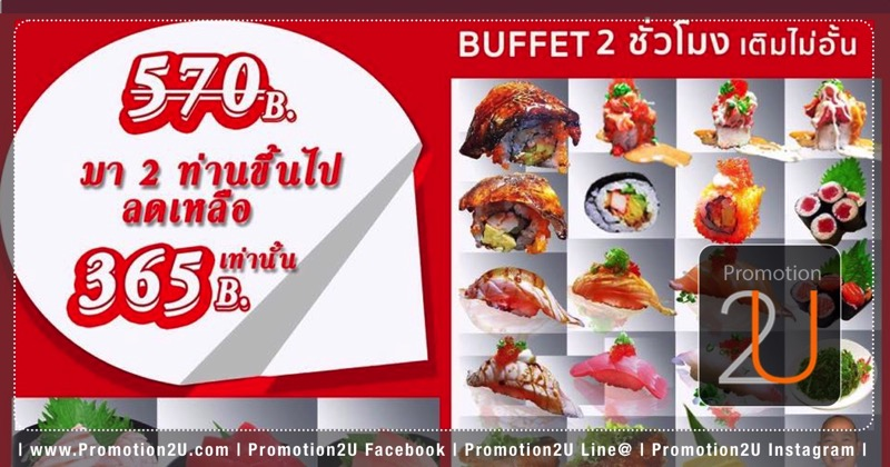 Promotion Aroi Sushi Salmon Buffet Special Price Come 2 Only 365++