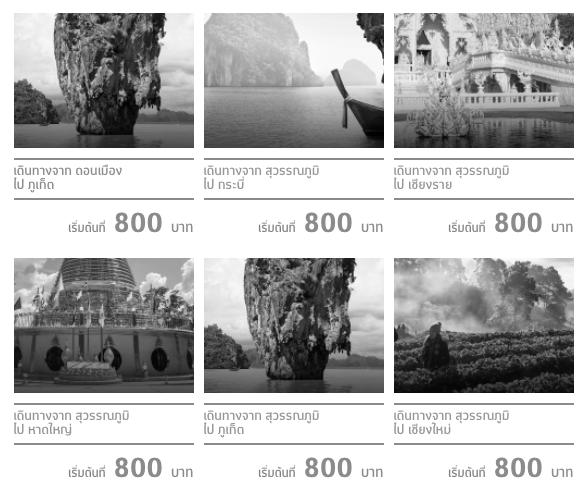 Promotion Thai Smile Smile Price Started 800.- P1
