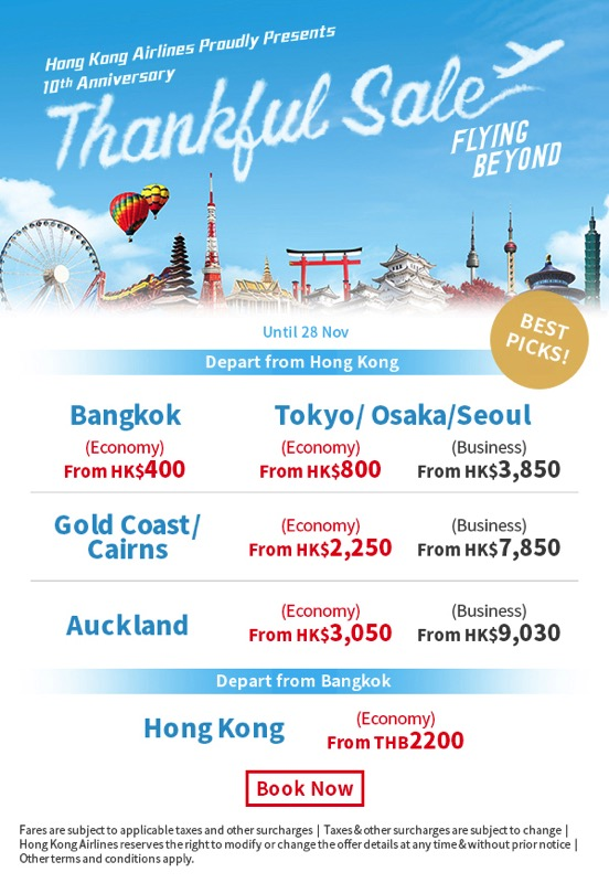 Hong Kong Airlines website is operated by virascoop.ml, a mid-size Airlines & Flights retailer in the country. Currently we are providing 6 offers. Currently we are providing 6 offers. In general, the WebbyPlanet community publishes 4 new Hong Kong Airlines coupon codes or deals each month, with discounts that range from 20% to 80% off.
