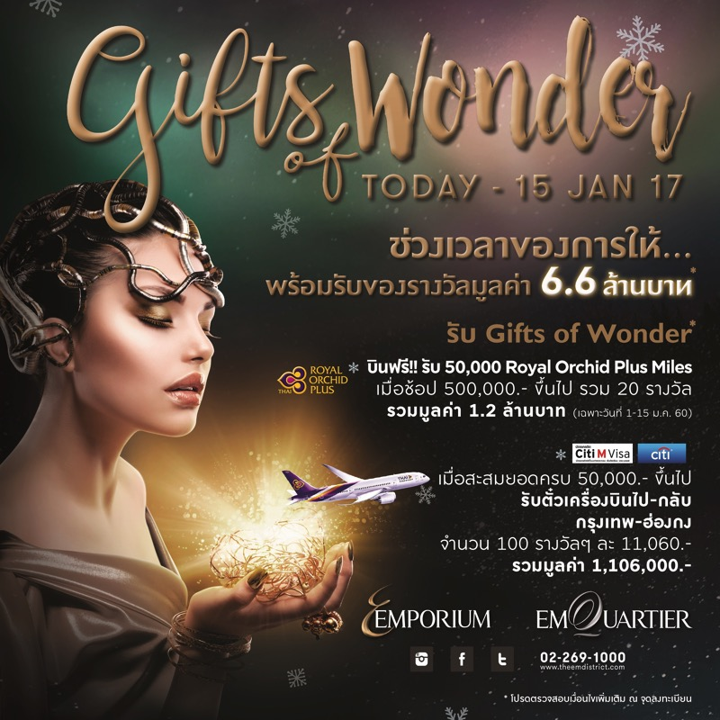 Promotion The Emporium & The EmQuartier Gift of Wonder P2