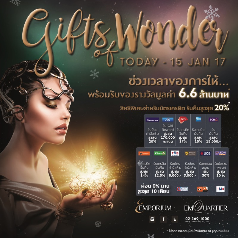 Promotion The Emporium & The EmQuartier Gift of Wonder P4
