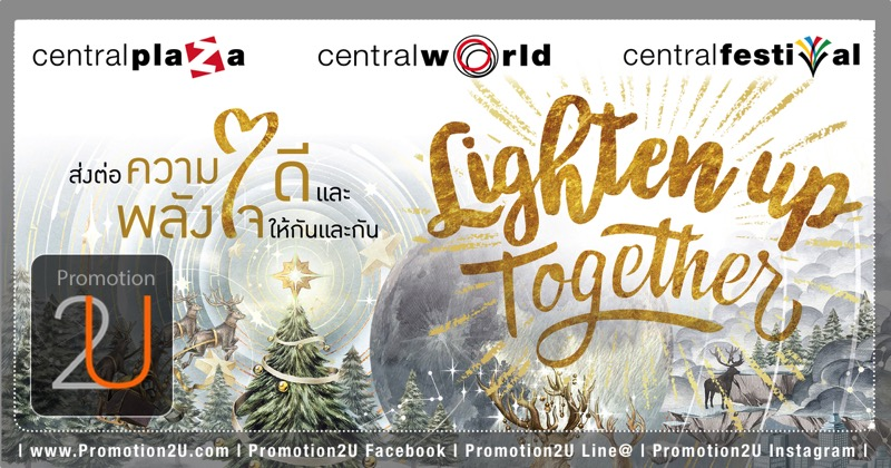 Promotion CPN Lighten Up Together
