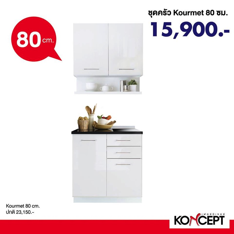 Promotion Concept Furniture End of Year Sale 2016 P01