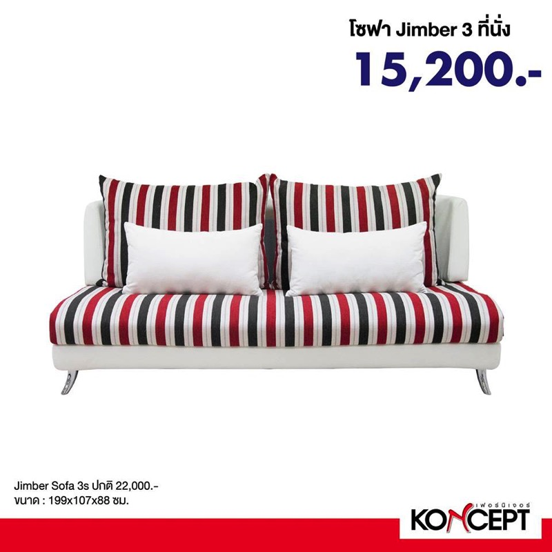 Promotion Concept Furniture End of Year Sale 2016 P06