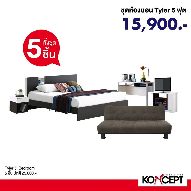 Promotion Concept Furniture End of Year Sale 2016 P07