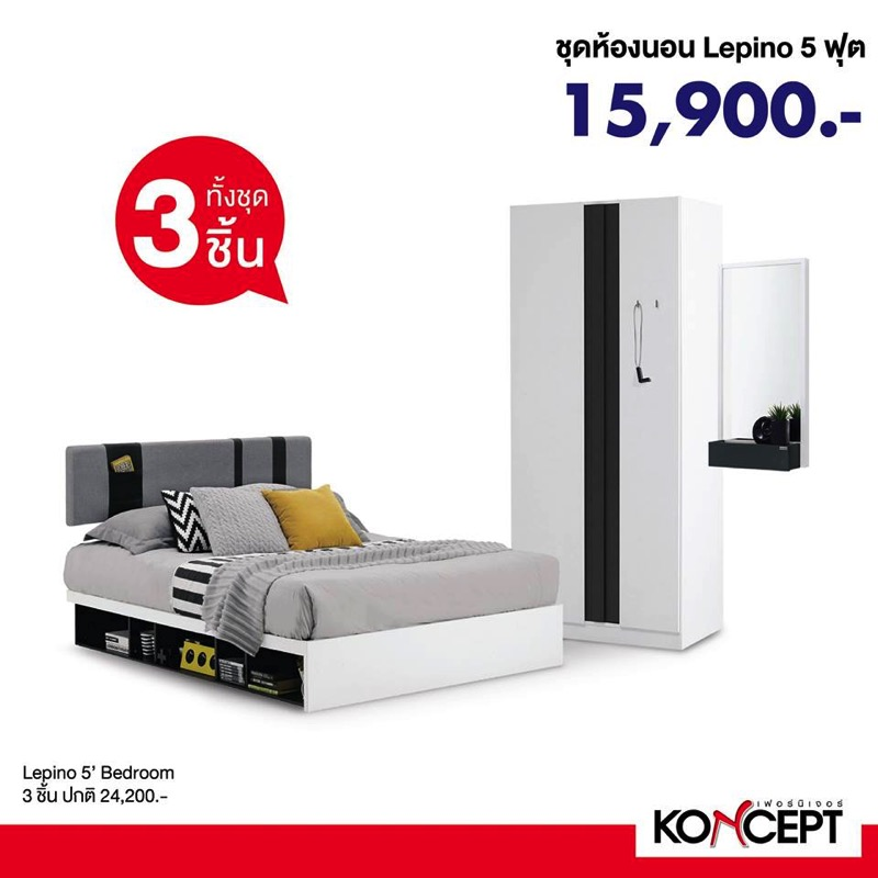 Promotion Concept Furniture End of Year Sale 2016 P08