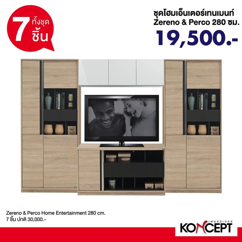 Promotion Concept Furniture End of Year Sale 2016 P09