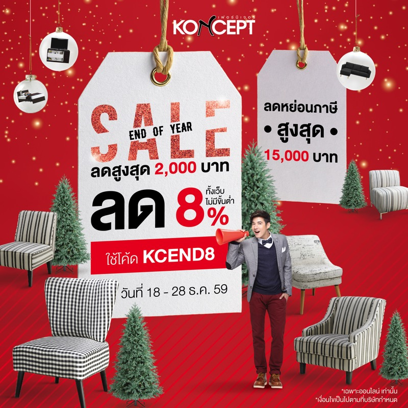 Promotion Concept Furniture End of Year Sale 2016