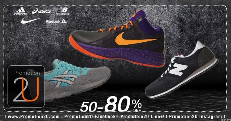 Promotion Isetan Sneakers Grand Sale 50% - 80%