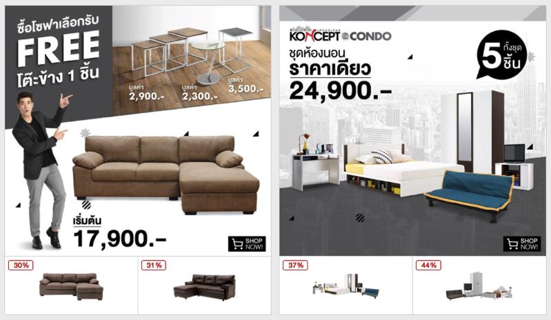 Promotion Koncept Furniture P1