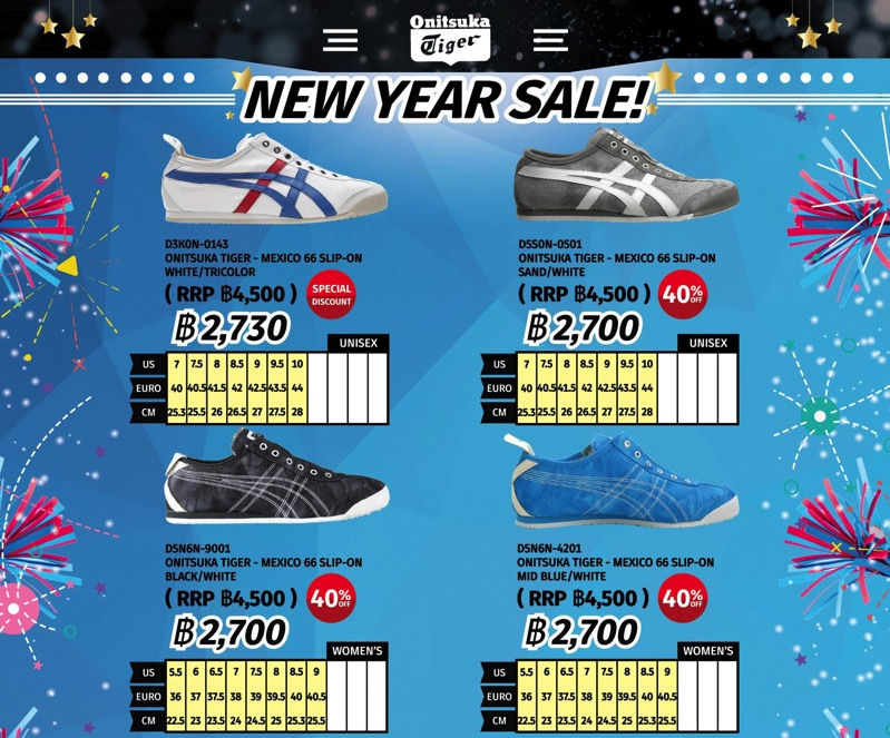 Promotion Onitsuka Tiger New Year Sale up to 50 Sam s Sports P1