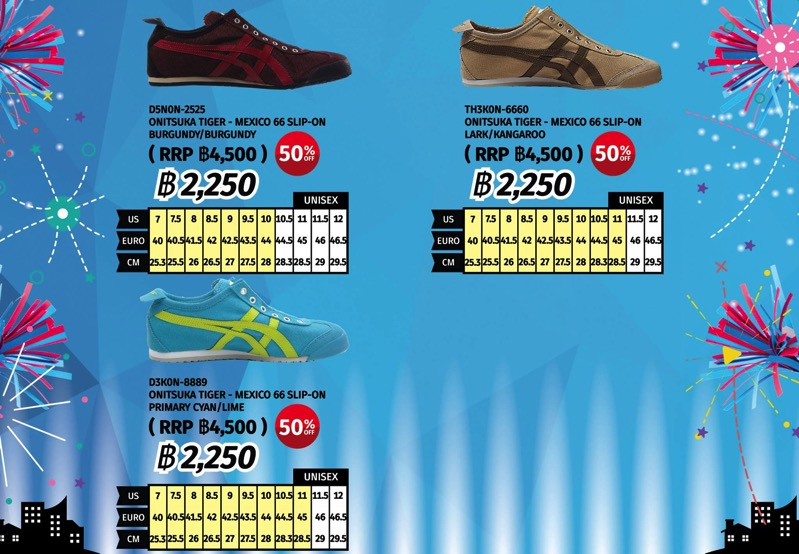 Promotion Onitsuka Tiger New Year Sale up to 50 Sam s Sports P2
