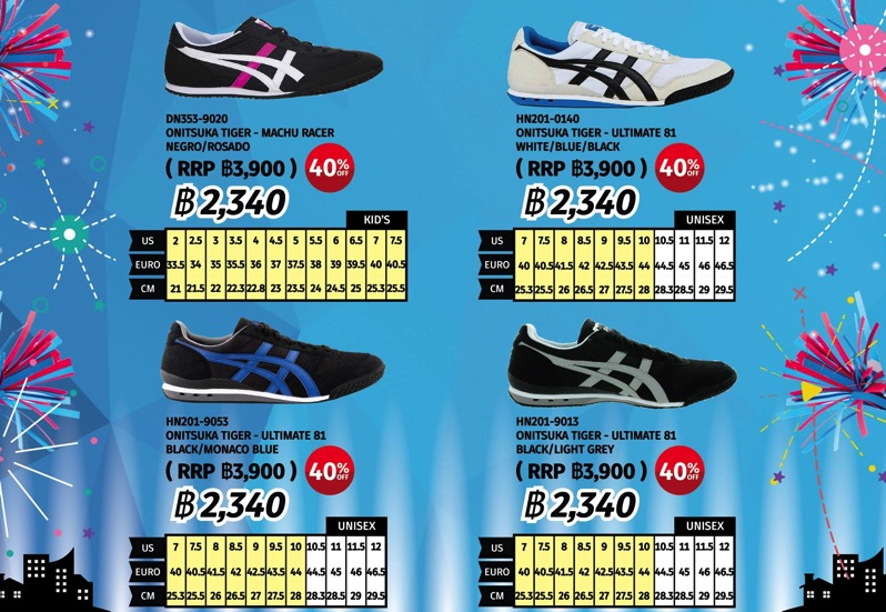 Promotion Onitsuka Tiger New Year Sale up to 50 Sam s Sports P3