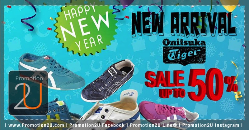 Promotion Onitsuka Tiger New Year Sale up to 50% @ Sam's Sports