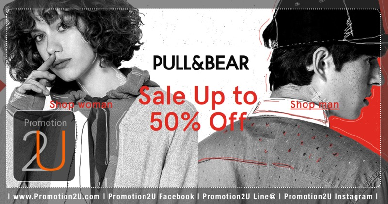 Promotion Pull & Bear End of Season Sale up to 50% Off [Dec.2016]