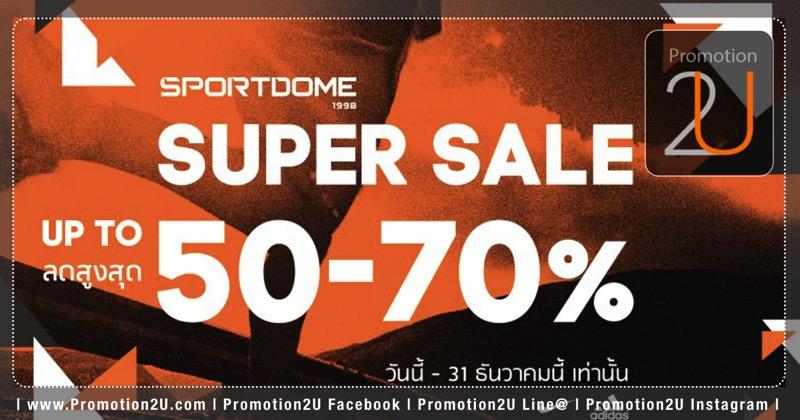 SportdomePromotion Sportdome Super Sale 2016 Adidas, Nike, Converse Sale 50%