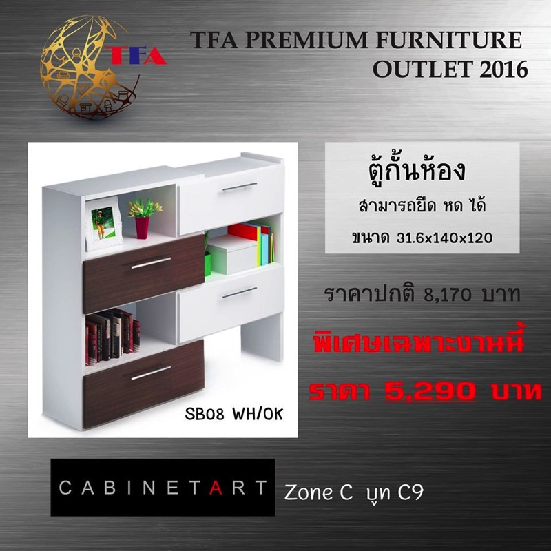 Promotion TFA Premium Furniture Outlet 2016 P2