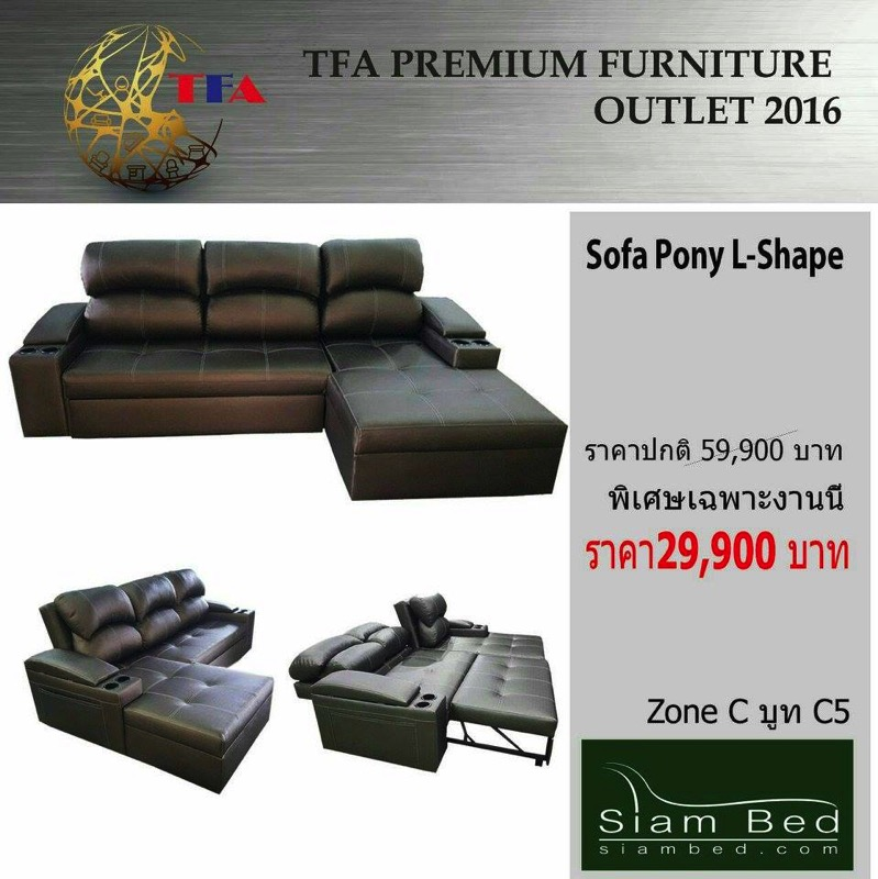 Promotion TFA Premium Furniture Outlet 2016 P3