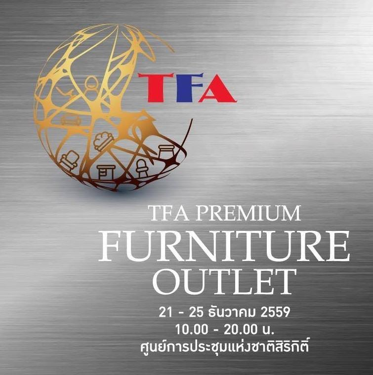 โปรโมชั่นงาน TFA Premium Furniture Outlet 2016 งานแสดงสินค้าเฟอร์นิเจอร์ Premium ในราคา Outlet