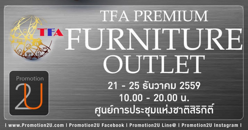 Promotion TFA Premium Furniture Outlet 2016