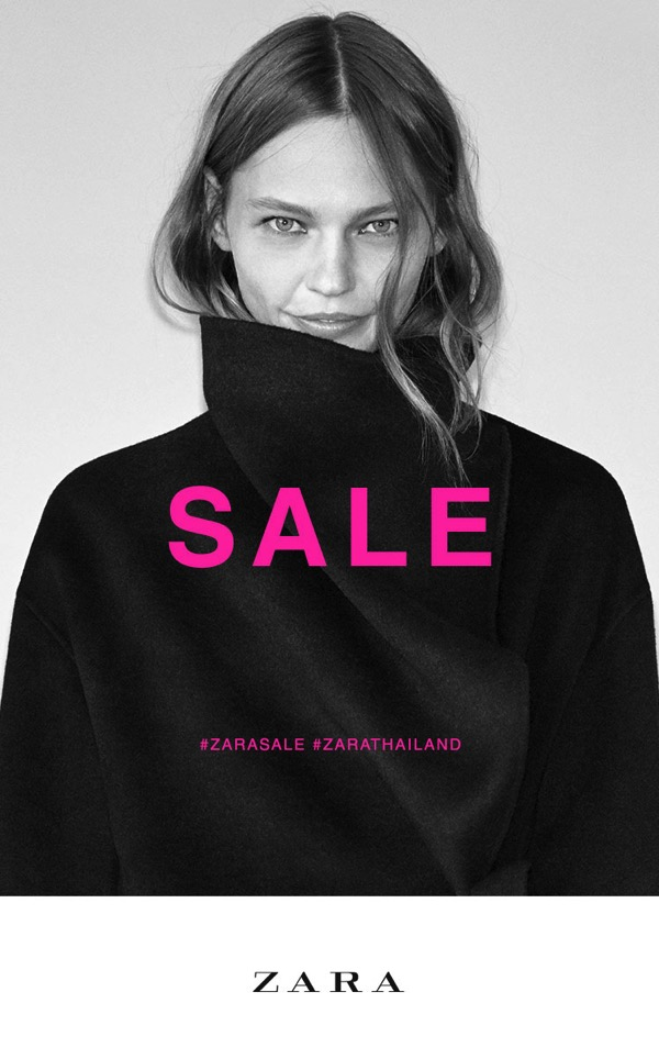 Promotion Zara End Of Season Sale [Dec.2016] P1