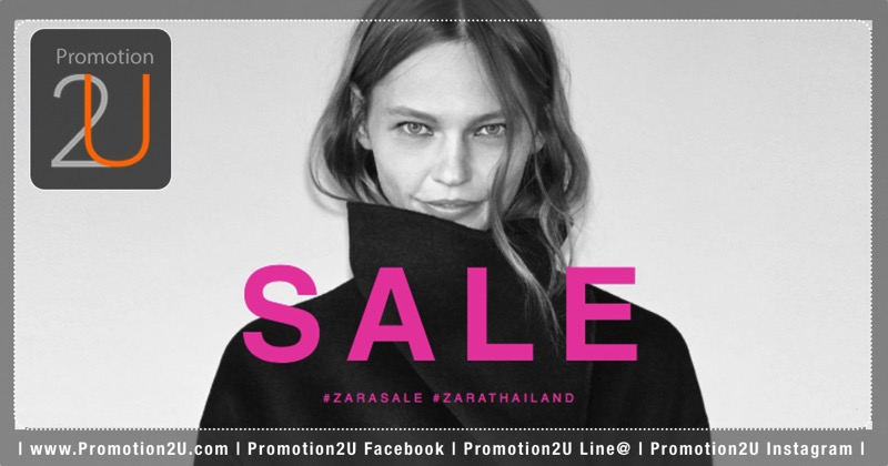 Promotion Zara End Of Season Sale [Dec.2016]