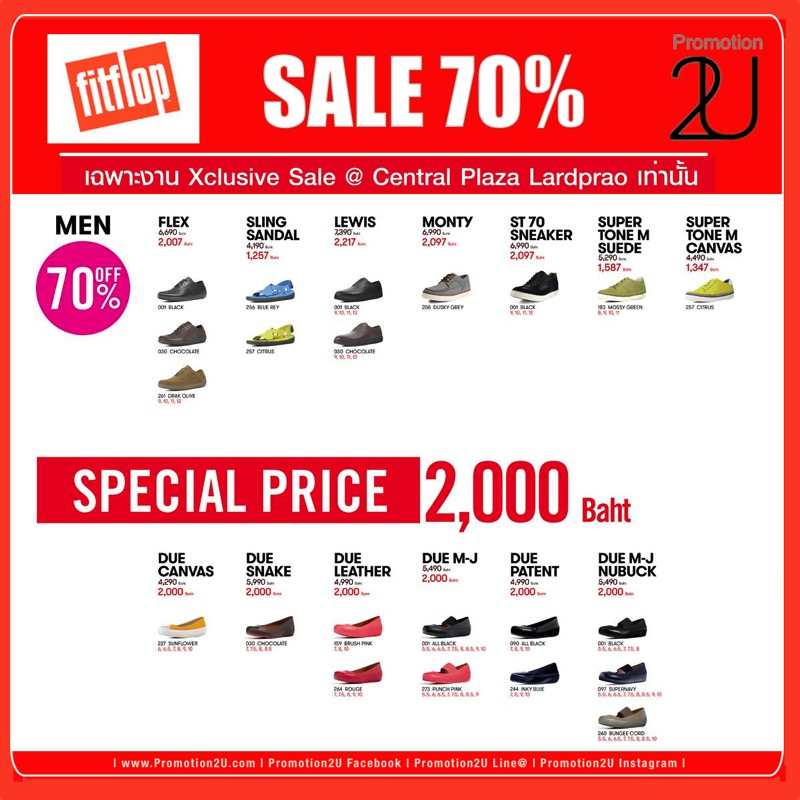 Fitflop men sale 70